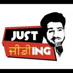 just gding